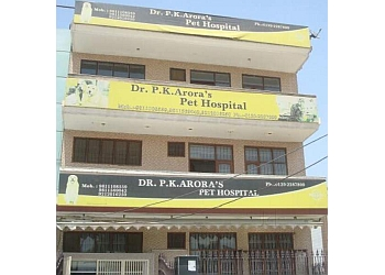 Dr. P. K. Arora's Pet Hospital