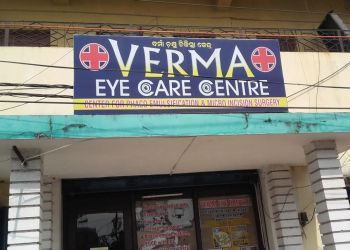 Dr. P K Verma, MS