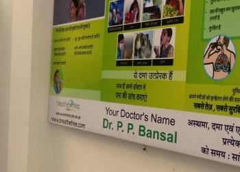 Dr.P.P. Bansal, MBBS, MD