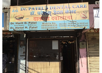 Dr. Patel's Dental Care
