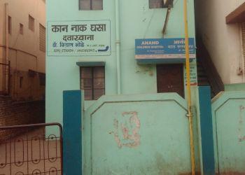 Dr. Pradeep D Gujrathi, MD