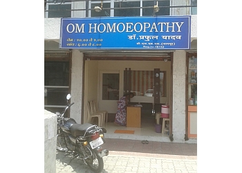 Dr. Praful Yadav - Om Homeopathic Clinic