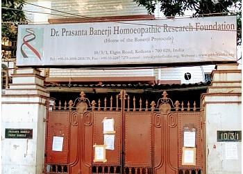 Dr. Prasanta Banerji Homeopathic Research Foundation