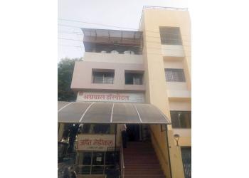 Dr. Prashant Agarwal, MBBS, DTCD, TDD, FCCP