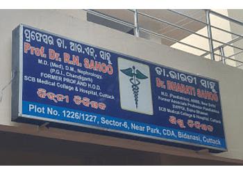 Dr. R N Sahoo MBBS, MD, DM