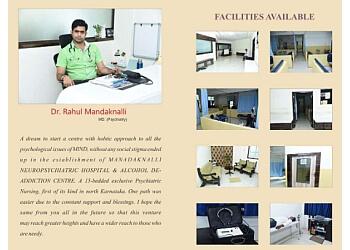 Dr. Rahul Mandaknalli, MD