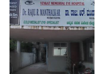 Dr. Raju Manthalkar, MS, FGO, FIOL