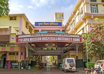 Dr. Rekha Chandwani, MD, DNB