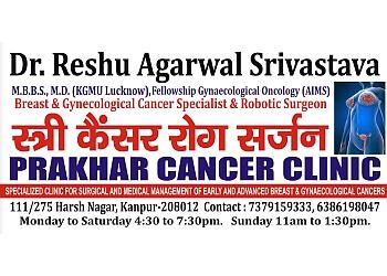 Dr. Reshu Agarwal Srivastava, MBBS, MD
