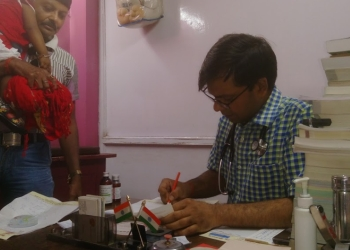 Dr. Rishikesh Kumar, MBBS, DCH