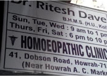Dr. Ritesh Dave Clinic