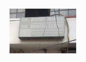 Dr. Rohit Bhatia, MBBS, MS