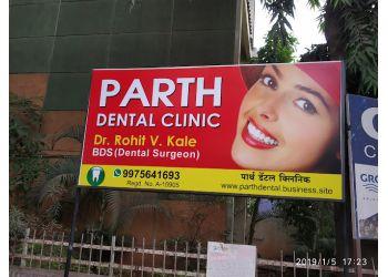 Dr Rohit Kale's Parth Dental Clinic