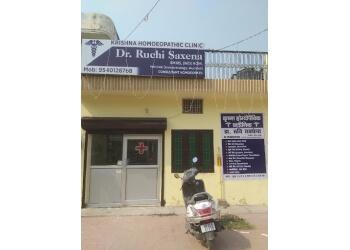 Dr. Ruchi Saxenas Krishna Homoeopathic Clinic