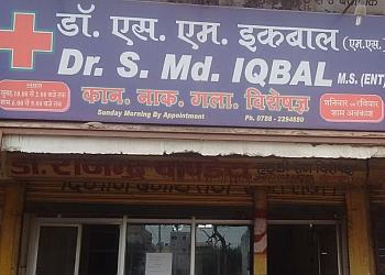 Dr. S. M. Iqbal, MBBS, MS
