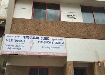 Dr. S. M. Tendulkar, MD, DGO