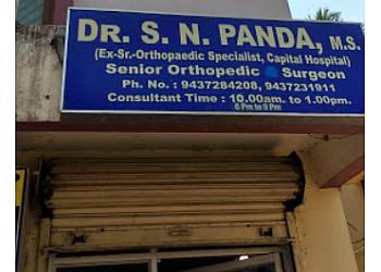Dr. S N Panda, MBBS, MS