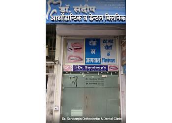 Dr. Sandeep's Orthodontic & Dental Clinic