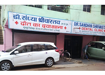 Dr Sandhya's Dental Clinic