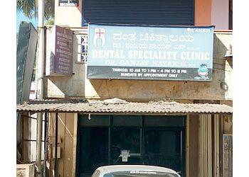 Dr Sanjay Nayak's Dental Speciality Clinic