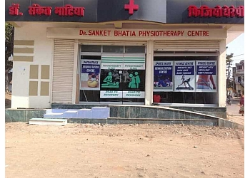 Dr. Sanket Bhatia Physiotherapy Centre