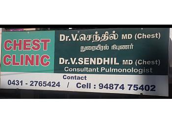 Dr. Senthil, MD