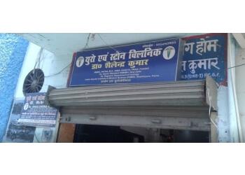 Dr. Shailendra Kumar, MBBS, MS - Uro and Stone Clinic