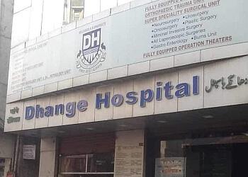 Dr. Shrikant Balsubramaniam, MBBS, MS, MCh  - Dhange Hospital