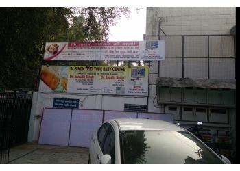 Dr. Singh Test Tube Baby Center