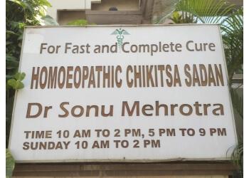 Dr Sonu Mehrotra