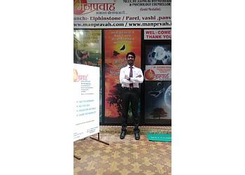 Dr. Sukumar Munje Counselling Service