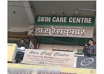 Dr. Suresh Kumar, MBBS, MD