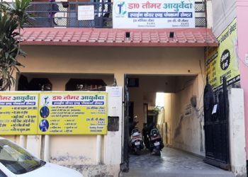 Dr. Tomar Ayurveda Spine Care & Panchakarma Center