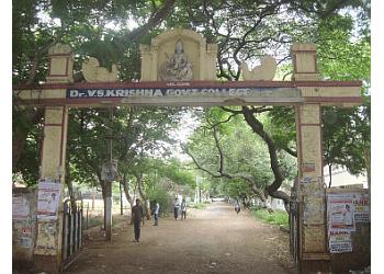 Dr. V.S. Krishna Govt. Degree College (A)