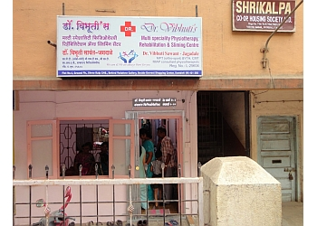 Dr. Vibhuti's Physiotherapy Clinic