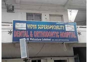Dr. Vidyadara Lakshmi, BDS, MDS