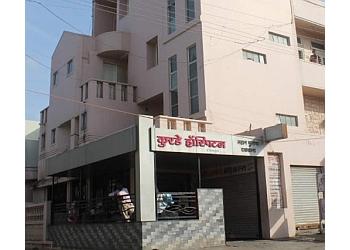 Dr. Vijay A Kurade, MBBS
