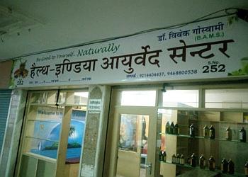 Dr. Vivek Goswami Clinic