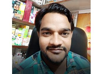 Dr. Yogesh Gupta Homeopathy Clinic