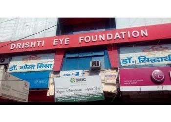 Drishti Eye Foundation