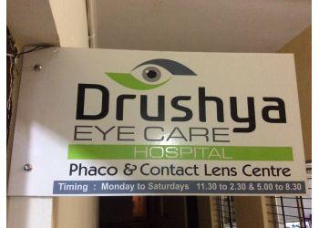 Drushya Eye Care Hospital