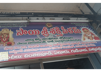 3 Best Astrologers in Vijayawada - ThreeBestRated