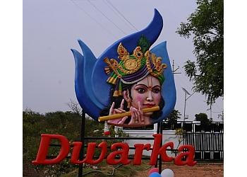 Dwarka River Farms & Amusement Park