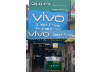 Dwivedi Mobile Shop And Repairing Center