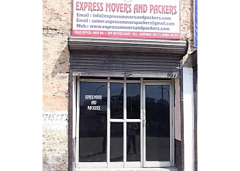 EXPRESS MOVERS AND PACKERS