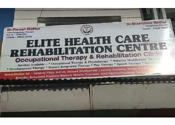 Elite Health Care Rehabilitation Center