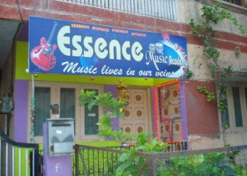 Essence Music Academy