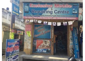Exclusive Mobile & Repairing Centre