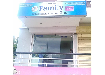 Family Orthodontic and Dental clinic