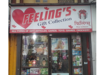Feeling's Gift Collection